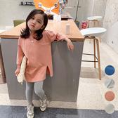 女童糖果色開岔百搭 七分袖上衣 長版上衣 素色上衣 上衣 女童 橘魔法 現貨 童裝