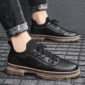 板鞋休閒皮鞋男士新款春季韓版潮流百搭黑色馬丁靴網紅爆款潮鞋子 快速出貨