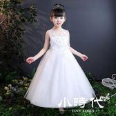 女童夏裝2018連身裙兒童六一演出服童裝公主裙夏季蓬蓬紗長裙