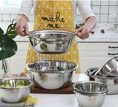 洗菜容器 不銹鋼盆圓形打蛋盆湯盆加厚家用淘米盆和面盆套裝廚房大號洗菜盆