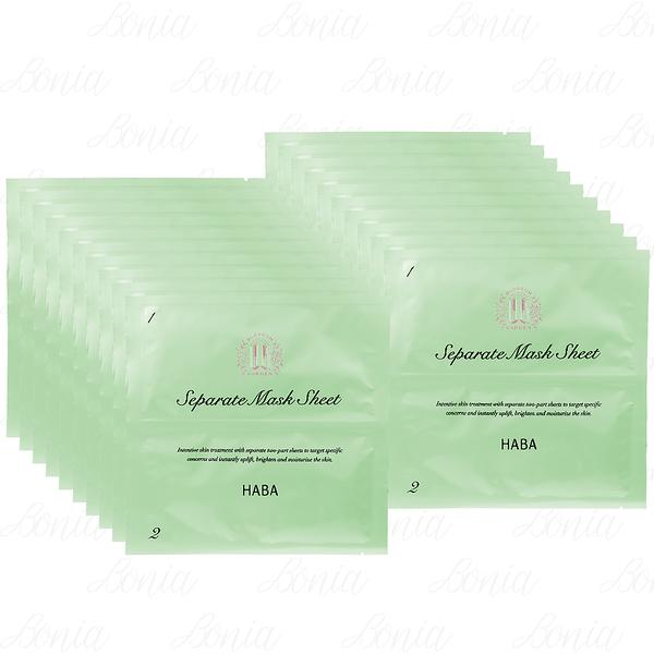 【VT薇拉寶盒】 HABA 無添加主義 花園緊緻面膜(12ml*2-上+下半片)(無盒版/單包)*20