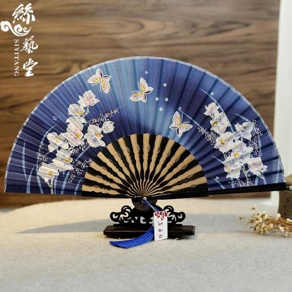扇子 花骨中式禮品手工折扇真絲木扇清涼扇古風櫻花女扇