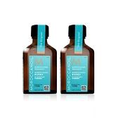 MOROCCANOIL 摩洛哥優油 護髮油 25mlX2