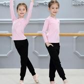 藍鈴鐺兒童舞蹈服裝女童長袖練功服幼兒園演出錶演拉丁舞分體套裝