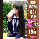 ::可染漂燙剪:: JNR嘉奈兒【19吋】100%真髮扣式髮片(3+3+4扣)-共3色 [88757]