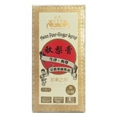 九龍齋 潤喉 秋梨膏 (38g*6包)一盒