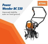 [ 家事達 ] 德國 STIHL 2.1HP 中耕機 中耕培土機 中耕機管理機 耕耘機 特價