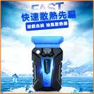 冰魔3筆記本電腦散熱器  筆電散熱 抽風式 USB散熱器 藍光 迷妳 靜音 抽風機【極品e世代】