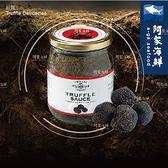 【阿家海鮮】URBANI松露菌菇醬(500g/罐)【義大利原裝】松露醬 菌菇 義大利麵 燒烤牛排