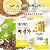 TEAZEN喜馬拉雅蕎麥茶(盒)