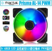 [地瓜球@] Fractal Design Prisma AL-14 PWM RGB 14公分 風扇 5v ARGB