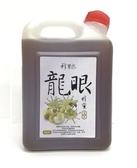 蜂巢氏 嚴選認證純龍眼蜂蜜 3kg/桶
