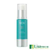 NOV娜芙全效鎖水精華Ⅲ 贈體驗品 讓肌膚具有滋潤與透明感的高保濕集中