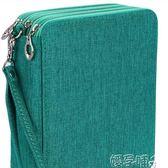 新款大容量72色收納筆袋筆簾美術彩鉛筆簾學生文具盒 嬡孕哺