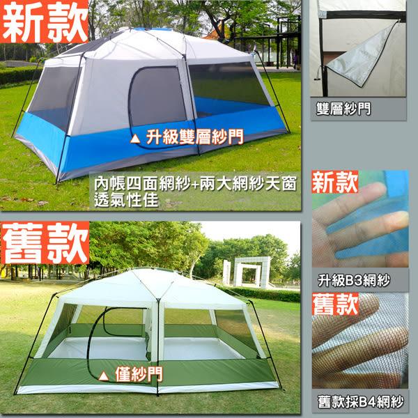 【LIFECODE】《二房一廳》抗紫外線超大8人帳篷(二門四窗)-咖啡色 LC582C