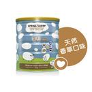雪利 GOLD 頂級綿羊奶粉 香草口味 700G/罐【瑞昌藥局】015430 比菲德氏菌+果寡糖