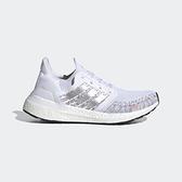 Adidas Ultraboost 20 W [EG0728] 女鞋 運動 慢跑 休閒 緩震 舒適 穿搭 愛迪達 白銀