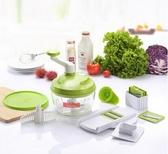 多功能切菜器廚房手動絞肉機攪蒜碎菜器家用絞菜機攪菜餡餃子餡機