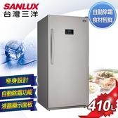 SANLUX台灣三洋 冷凍櫃 410L單門直立式冷凍櫃 SCR-410A 6期0利率