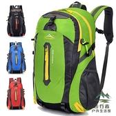 戶外登山包大容量輕便旅游旅行背包男女雙肩包防水騎行包書包【步行者戶外生活館】