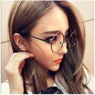 [24H 現貨] 鏡框 金屬 眼鏡 復古...
