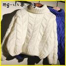 毛衣-高領毛衣套頭加厚韓版寬鬆純色麻花打底針織衫
