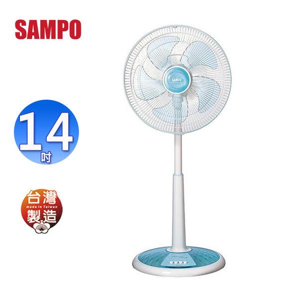 SAMPO聲寶風扇14吋星鑽底座機械式桌立扇 SK-FM14~台灣製造