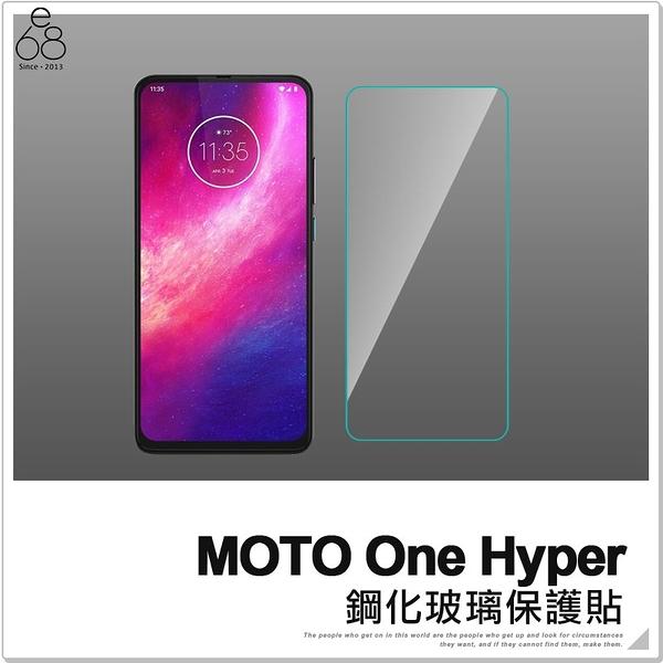MOTO One Hyper 鋼化玻璃貼 手機螢幕 玻璃貼 保貼 鋼化玻璃膜 非滿版 保護貼 保護膜 H06X3