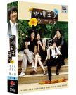 咖啡王子1號店 上套(1~8集) DVD...