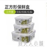 普業安立格保鮮盒長方形塑料微波爐密封盒家用冰箱食品收納便當盒「雙12購物節」