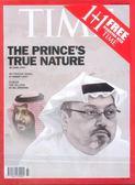 TIME 時代週刊 第37期/2018