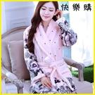 【快樂購】浴袍睡袍 情侶加厚法蘭絨睡袍浴袍珊瑚絨睡衣