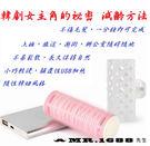 韓國hani同款充電式usb捲髮筒 空氣...