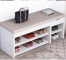 換鞋凳鞋柜家用簡約現代門口可坐式鞋架長條凳穿鞋凳進門儲物凳子WD 3C優購