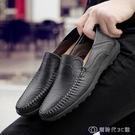 新款品牌男鞋豆豆鞋男士休閒鞋英倫休閒皮鞋透氣懶人鞋子 【全館免運】