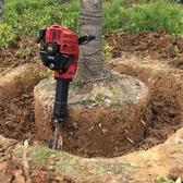 多功能汽油鎬移樹機小型起樹機挖樹機起苗機土球家用便攜式挖坑機割草機  熊熊物語