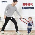 嬰兒背帶/透氣提籃多用學步帶 潮流小鋪