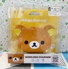 【震撼精品百貨】Rilakkuma San-X 拉拉熊懶懶熊~造型無線充電盤-大頭*93930