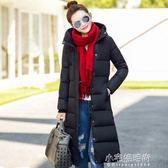 冬裝新款棉衣女中長款韓版時尚加厚大碼修身過膝羽絨棉服保暖外套『小宅妮時尚』