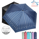 【雨之情】零UV輕薄五折-清新(6色)-SGS認證/防曬/抗UV/晴雨傘/五折輕量
