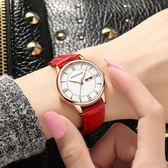 卡詩頓雙日歷休閒防水時尚潮流學生石英錶皮帶女士手錶女錶   夢曼森居家