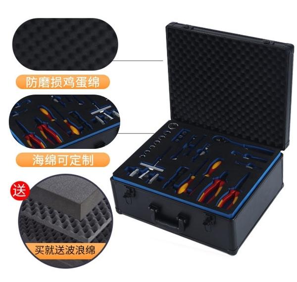 全黑鋁合金箱五金工具箱儀器箱手提鋁箱密碼箱子大小號現貨可定做