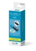 【玩樂小熊】Wii U Wii右手專用 原廠任天堂 快速充電組的追加用 大容量電池 單電池