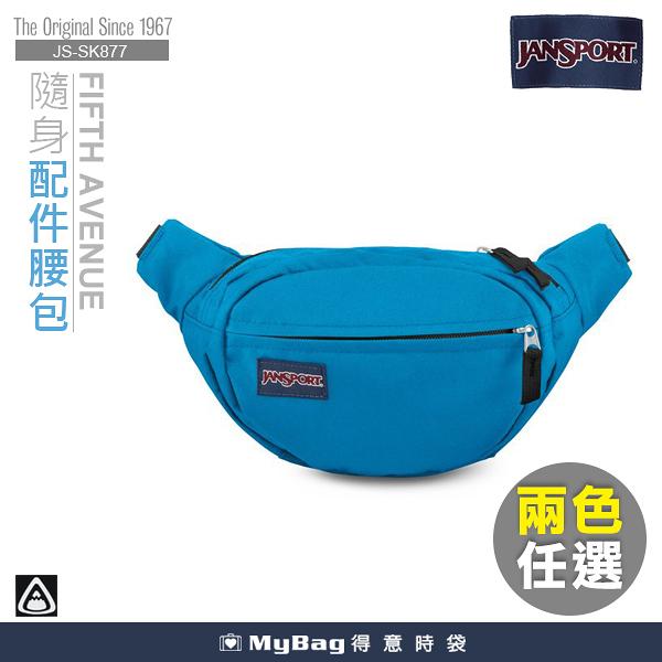 JANSPORT  腰包 經典配件腰包  隨身包 單肩側背包  SK877 得意時袋