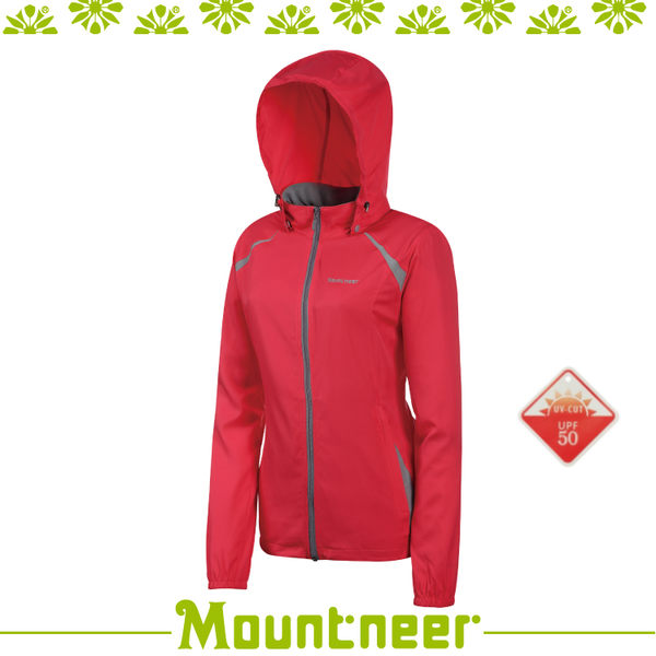 【Mountneer 山林 女 透氣抗UV外套/L《深粉紅》】31J02-32/抗UV/UPF50+/透氣/外套/防曬★滿額送