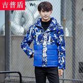 2019新款吉普盾男士羽絨服修身短款青少年學生韓版迷彩外套潮反季