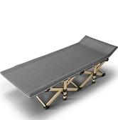 折疊床 單人家用午休午睡成人簡易辦公室躺椅多功能便攜行軍床 快速出貨