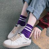 (交換禮物)5雙ins條紋襪子女中筒襪韓版學院風日系純棉學生韓國百搭堆堆襪秋