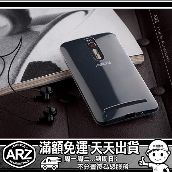 【ARZ】透明殼軟殼 ASUS ZenFone 2 Laser ZenFone 3 Ultra Deluxe ZF3 5.5 5.2 Selfie ZF2 華碩 神拍機 手機殼保護殼
