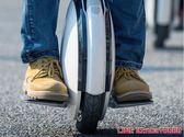 電動獨輪車Ninebot One A1雙電升級版九號單輪平衡車成人兒童代步電動獨輪車 JD CY潮流站